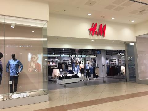 H&M winkel in wasland shopping